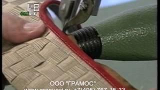 Машина для обрезки подкладки Colli GP2