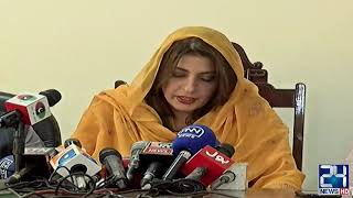 PPP Leader Palwasha Khan Press Conference
