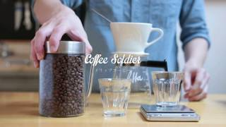 美味しいコーヒーの淹れ方『ドリップ編』コーヒーソルジャー