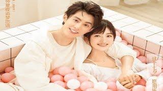 Interaksi Shen Yue dan Dylan Wang Dalam The Inn 2 Bikin Baper!!