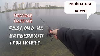 Рыбалка на реке охта в питере