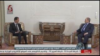أمام الرئيس الأسد ... المقداد يؤدي اليمين الدستورية وزيراً للخارجية و المغتربين