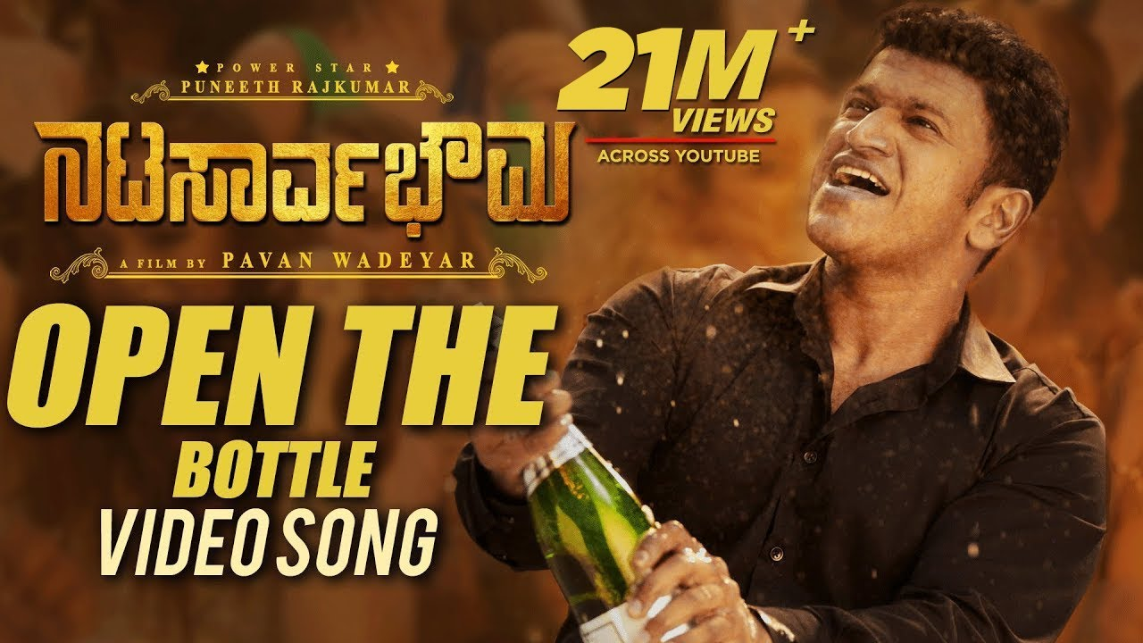 Open The Bottle lyrics - Natasaarvabhowma - spider lyrics