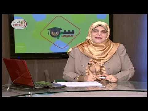 talb online طالب اون لاين لغة إنجليزية الصف الأول الثانوي 2020 ترم أول الحلقة 8 - Revision 1 دروس قناة مصر التعليمية ( مدرسة على الهواء )