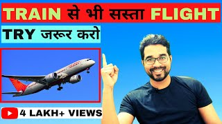 Best website for flight booking Domestic/International | How to Book Cheap fight Tickets In India?✈