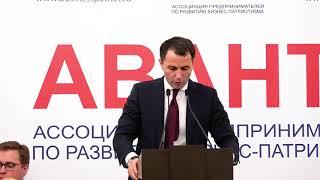 """Открытая встреча """"Россия, устремлённая в будущее"""""""
