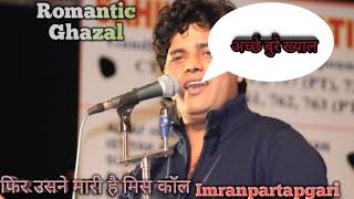 #Imran #Bharat ka imran #Imranpartapgari #Phir us ne Mari hai Miss call
