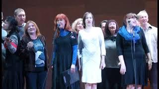 """Фестиваль """"Байда-2017"""". Финал Гала-концерта. Песни В.Берковского."""