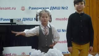 2019.03.07 ДОБРАЯ СКАЗКА исполняет дуэт Максим и Даша. Раменская ДШИ 2