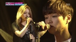 이천원 / 이하이 (Lee hi) [Love the way you lie] @KPOPSTAR Season 2