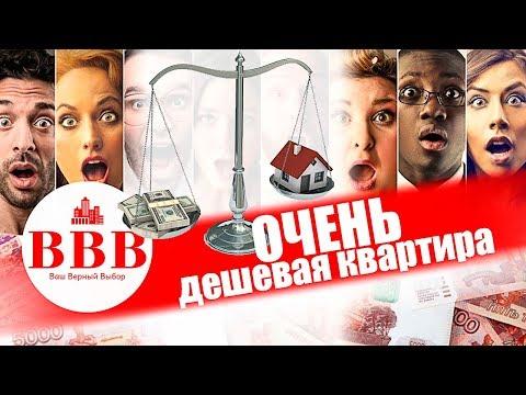 Женский возбудитель купить на украине