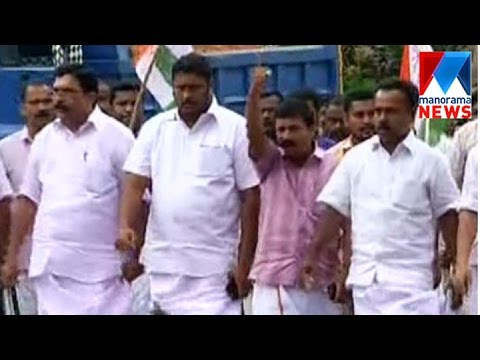 Kundara Rape case: youth congress police station march | Manorama News