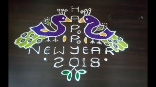 Happy New Year Rangoli 68