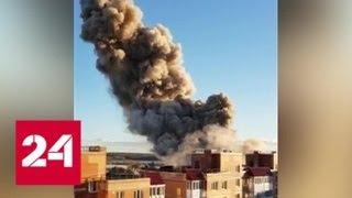 В Ленинградской области прогремел взрыв на пиротехническом заводе. Видео - Россия 24