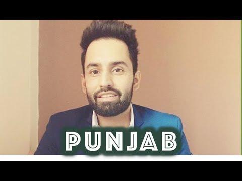 Punjabi  Harf Cheema