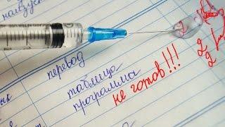 150 ЛУЧШИХ ЛАЙФХАКОВ ДЛЯ ЗИМЫ / ЛАЙФХАКИ