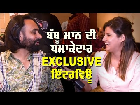 Babu Mann's EXCLUSIVE interview 'Songs are not cheap enough to be sung everywhere'