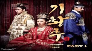 4Men (포맨) - Thorn Love (가시사랑) Empress Ki OST Part.1