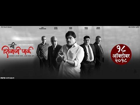 Me Shivaji Park Movie Picture
