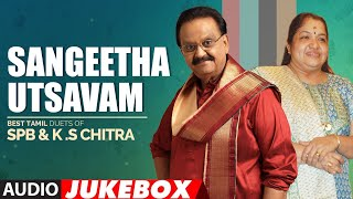 Sangeetha Utsavam - Best Tamil Duets of SPB & K.S.Chitra Audio Songs Jukebox | Tamil Old Hit Songs