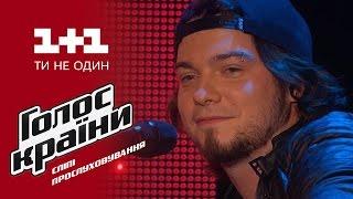 Алексей Веренчик Another Brick In The Wall выбор вслепую Голос страны 6 сезон