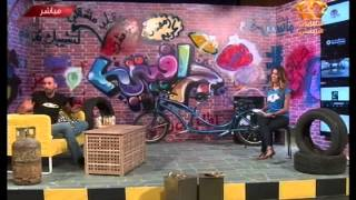 مازيكا برنامج جرافيتي - مع معتز و ديانا / 7 رمضان تحميل MP3