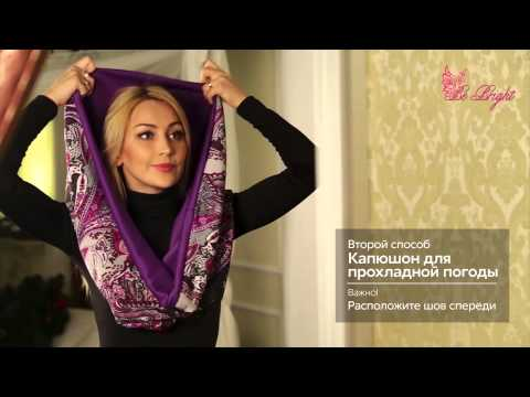 Как носить снуд- шарф IDIYI Самые красивые шапки Be Bright