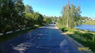Бобрик Гора улица Герцена дорога, дороги донского Тульской области