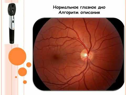 Цены на операции в центре восстановления зрения
