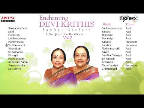 Enchanting Devi Krithis  Vol 2 || Bombay Sisters || Classical Vocal