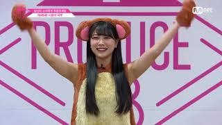 PRODUCE48白間美瑠PR