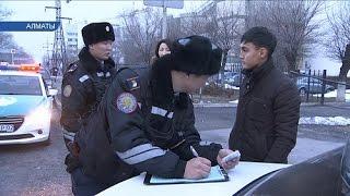 """Алматылық полицейлер """"Тең мүмкіндік жолы"""" атты шарасын қорытындылады"""