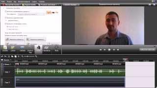 Синхронизация видео и звука записанного отдельно