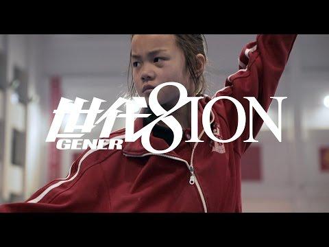 hqdefault - La mayor escuela de artes marciales de China
