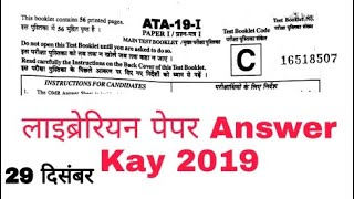 Librarian Paper Answer Kay 28 December 2019