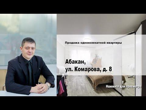 Челябинское управление энерготрейдинга
