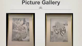 Oil Paintings & Prints