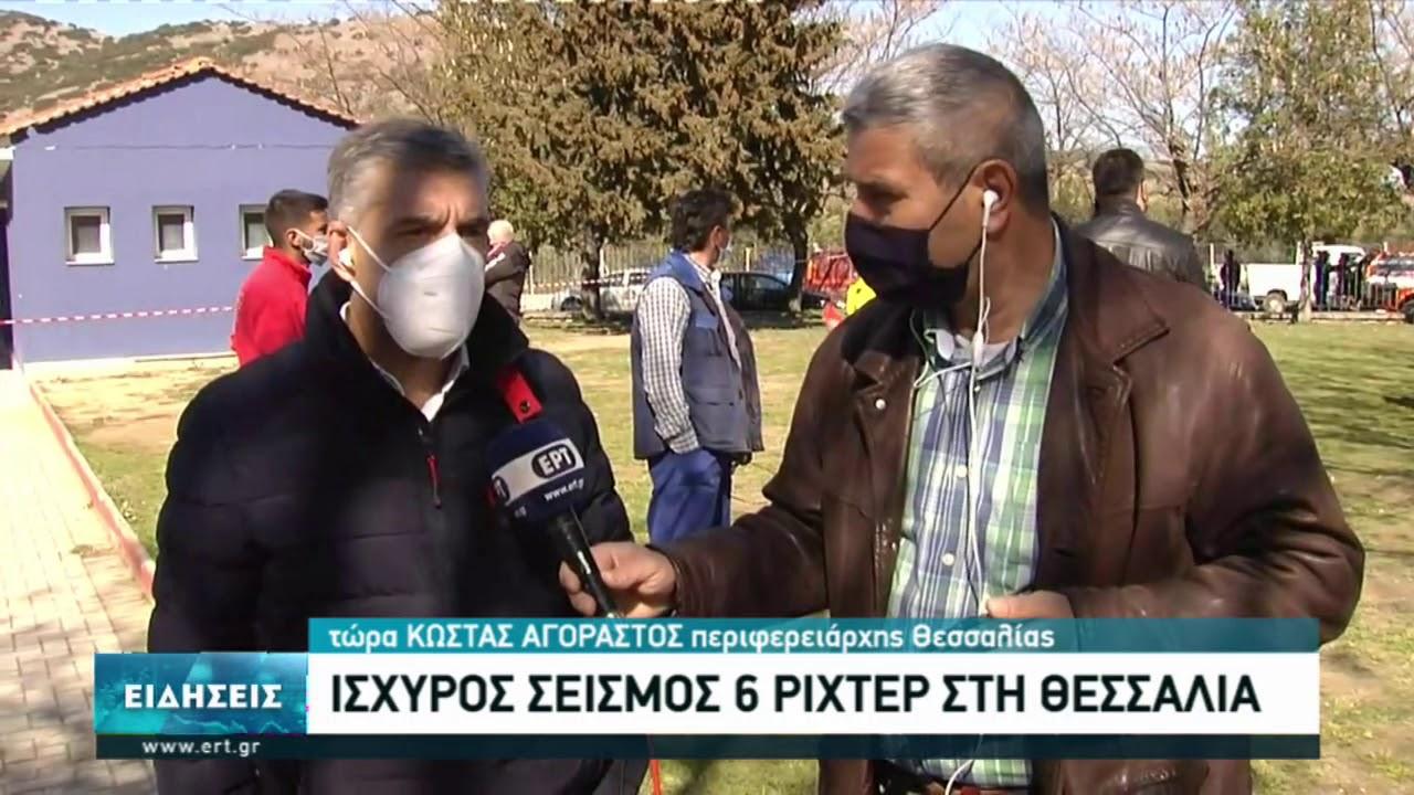 Κ. Αγοραστός: Σε ξενοδοχεία και σκηνές οι κάτοικοι της περιοχής   03/03/2021   ΕΡΤ