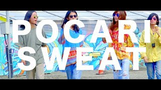 GRASAM ANIMAL / POCARI SWEAT(Music Video)
