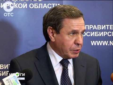 Владимир Городецкий распорядился отменить двухкомпонентный тариф на оплату горячей воды