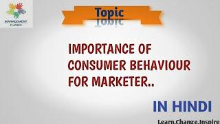 Importance of consumer behaviour for marketer.