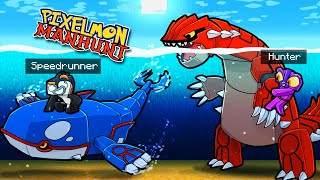 Manhunt PIXELMON! (Speedrunner vs Hunter)