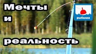 Все о рыбалке с боковым кивком