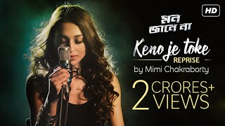 Keno Je Toke Reprise   Official Video Song   Mon Jaane Na   Mimi Chakraborty   Dabbu   SVF Music