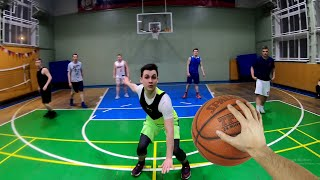 Баскетбол от первого лица. Баскетбольная тренировка. Basketball first person.
