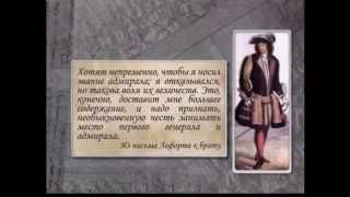 Русский генерал - адмирал Франц Лефорт