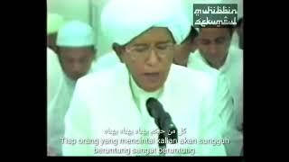 Ya Ahla Baitin Nabi + Teks & Terjemah Abah Guru Sekumpul