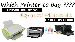 Best Printer for home/office use under ₹5000| Inkjet/laser printer difference|Which Printer to buy ?