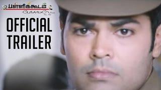 Pallikoodam Pogamale - Official Trailer