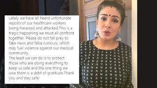 Coronavirus crisis: Raveena Tandon starts online campaign to stop attacks on frontline workers